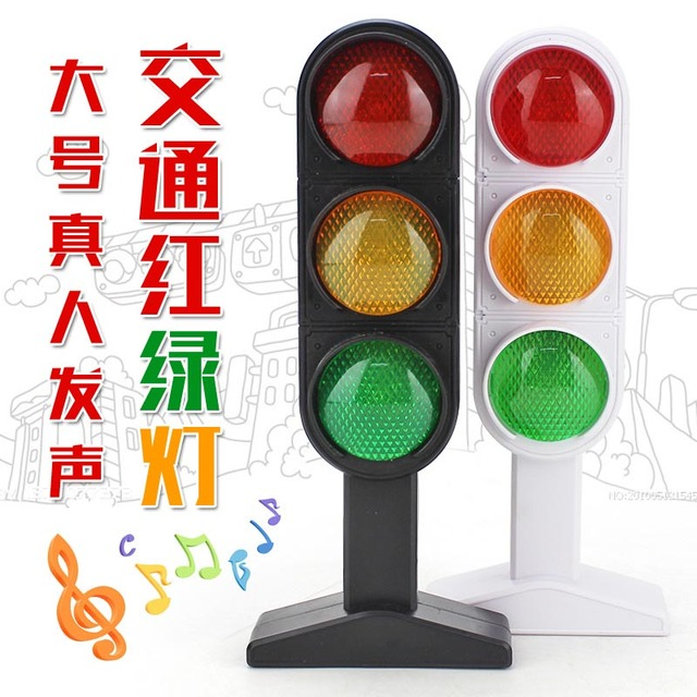 2016 Time-limited New Trains Slot Kid Juguetes Child Traffic Light Signal Lamp Toy Mini Cars Electric Railway Brinquedos Puzzle