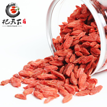 Qi Ningxia wolfberry official genuine first crop the Chinese wolfberry medlar 210 grams of pure