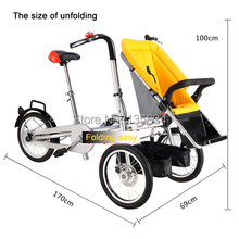 Whole set selling Folding Bike Pushchair +1 side bag 16inch Baby Strollers 3 Wheels Mother Baby bike Convertible Stroller 3 in 1(China (Mainland))