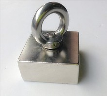 ball magnet price