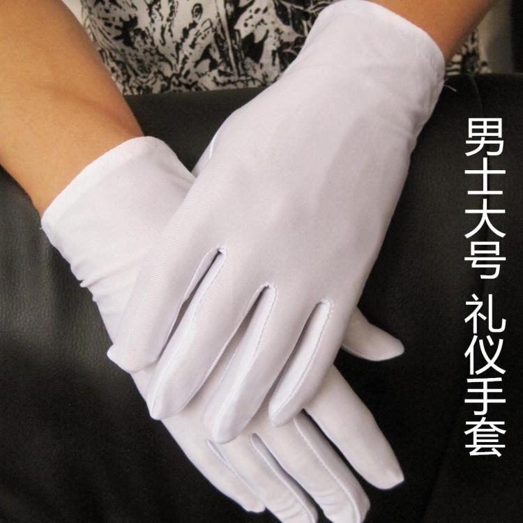 2015 fashion men's summer thin elastic Large white gloves male black color Etiquette gloves driving gloves wholesale