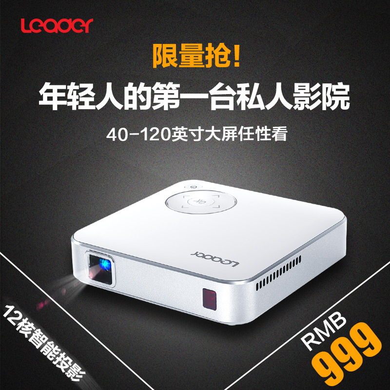 Small projector for haier mini hd projector home for Small projector for mobile