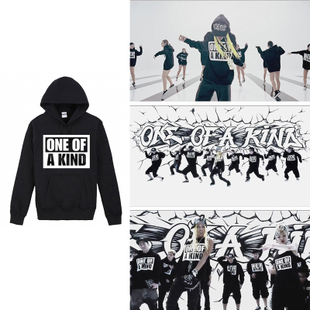 wholesale NEW KPOP BIGBANG ONE OF A KIND BLACK Hoo...