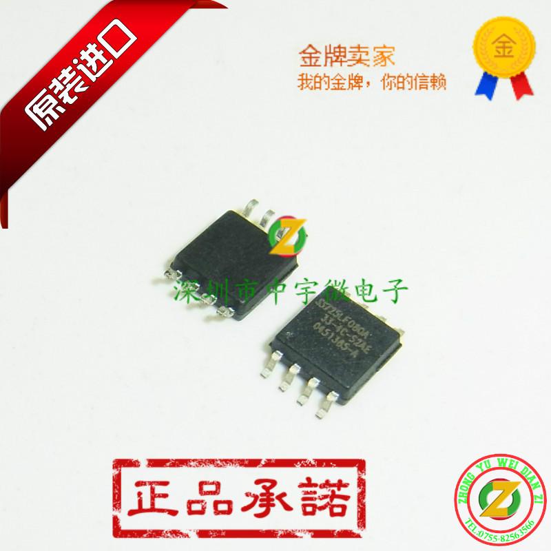 الشحن مجانا sst25lf080a-33-4c-s2ae sst25lf080a sop8 100% الأصلي فلاش spi التسلسلي(China (Mainland))