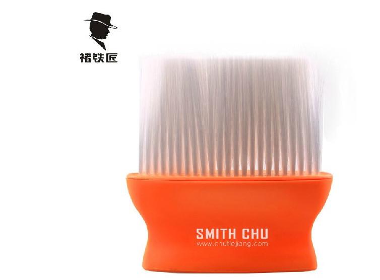 Кисти новый SMITH-CHU профессионального парикмахера мягкие волосы щеткой шеи волосы очистки парикмахерские порошок для очистки