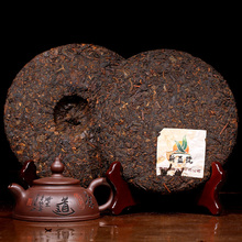 357g ripe yun nan puer tea Special offer free shipping gets better cooked Pu er tea