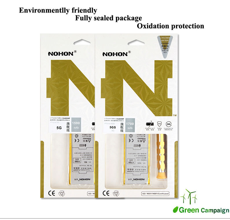 NOHON Battery For Apple iPhone 5 Details (09)