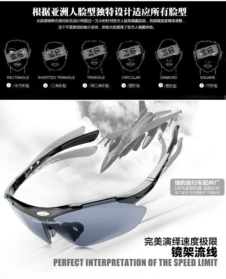 4 In 1 Men Women Cycling Glasses UV400 Outdoor Sports Windproof