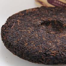 Free shipping 2013 yr Organic puer tea Famous expert 200g Haiwan old comrade 908 ripe cake