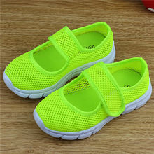 2016 children Multi-colored  sneakers girls sandals students candy color girls Mesh hollow flat sneakers Boys and kids sandals(China (Mainland))