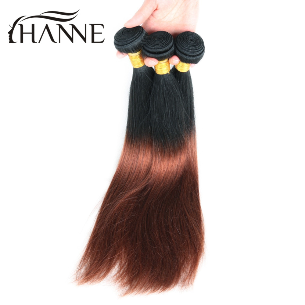 Ombre Brazilian Hair Straight 3pcs/lot dark brown Ombre Human Hair Extensions 1B#33 human Hair Weave Bundles Remy colored hair