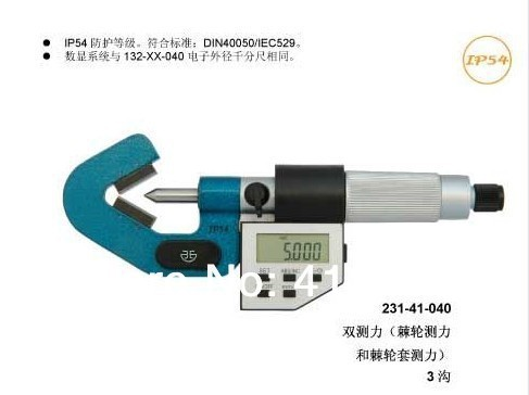 V-Anvil Micrometers.5-25mm*0.001mm.0.2-0.8inch.outside Micrometers.231-42-040<br><br>Aliexpress