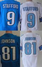 men's 9 Matthew Stafford 20 Barry cheap Sanders 81 Johnson jersey Best Quality size M L XL XXL XXXL(China (Mainland))