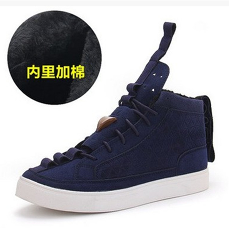 Add cotton Free shipping 2015trend Breathable High help Men Casual shoes Blade Runner Shoes<br><br>Aliexpress