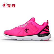 women Jordan Basketball Shoes jordan future Zapatillas female Rubber woman Sneakers new jordans Ms 2016 Free Shipping(China (Mainland))