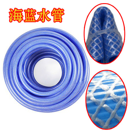 2015 1/2 inch blue tube Highland adjustable endurable pipes for household washing car or garden hoses 5 m/pack(China (Mainland))