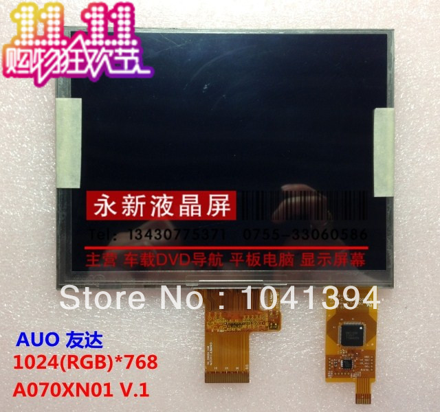 A070XN01 V.1 7.0 -inch high-definition LCD screen tablet computer to highlight IPS 1024 * 768