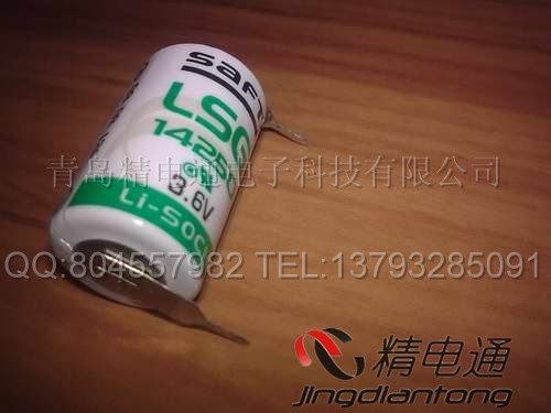 SAFT handsome ford LS14250 3.6 V lithium 1/2 aa battery - yanan Cao's store