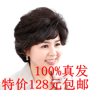 Quinquagenarian wifing hair wig noble female fluffy wig women's wifing