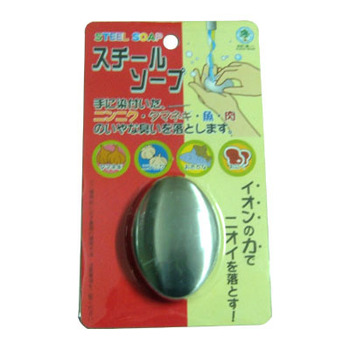 Oval shape stainless steel soap
