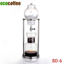 Classic Cold Brew Coffee Iced Coffee Maker Cold Drip Coffee Dutch 5-8 Cups