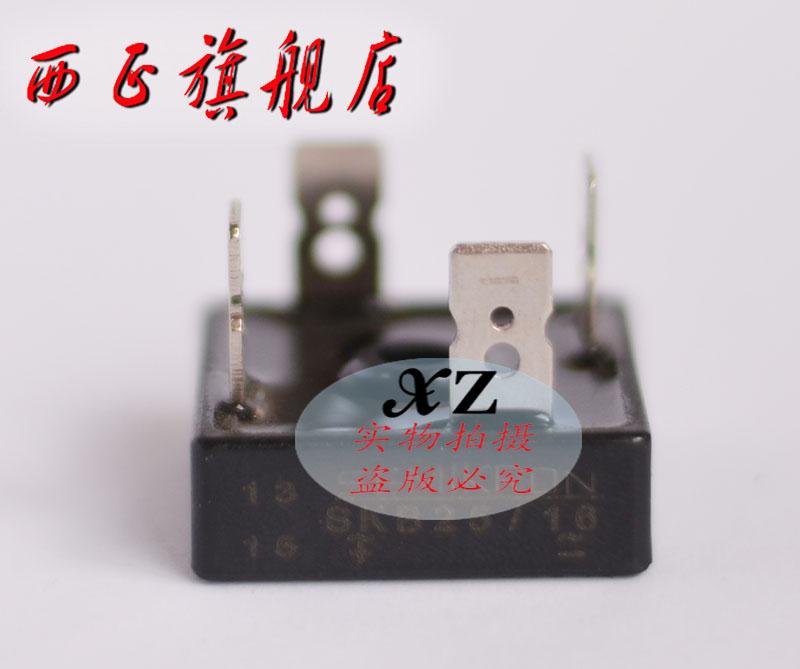 1PCS power rectifier bridge module SKB25/16 SKB25/14(China (Mainland))