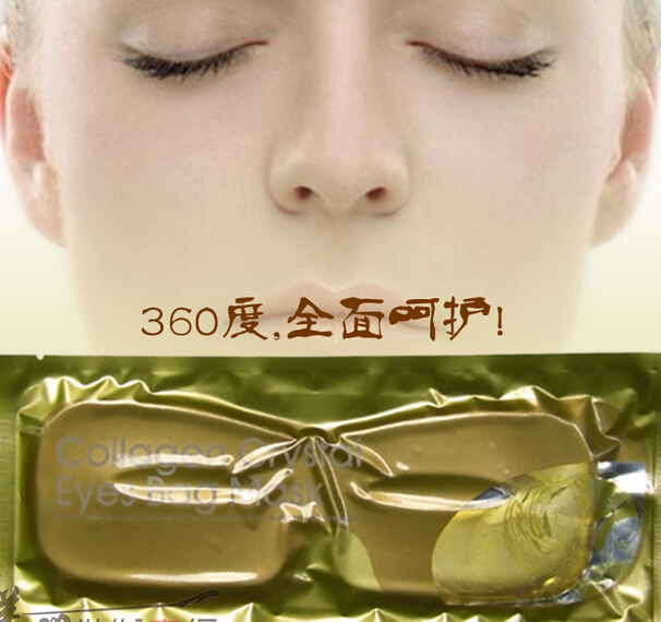 5 Pcs Eye Mask Eye skin care patches Deep moisturizing Powerful Anti aging wrinkle 360 degrees nursing care(China (Mainland))