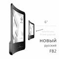 good condition Wexler Flex One FB2 Russian flexible eink screen e book reader ebook ink e