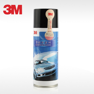 3m Auto Upholstery Cleaner Seat Foam Cleanser Panel Universal