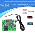 W1209 DC 12V heat cool temp thermostat temperature control switch temperature controller thermometer 50CM thermo controller