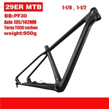 "Updated 2016 T800 Carbon MTB Frame 29er , 29er Full Carbon Mountain Bike Frame 15"" 17"" 19"" 21inch Match with 27.2mm Seatpost(China (Mainland))"