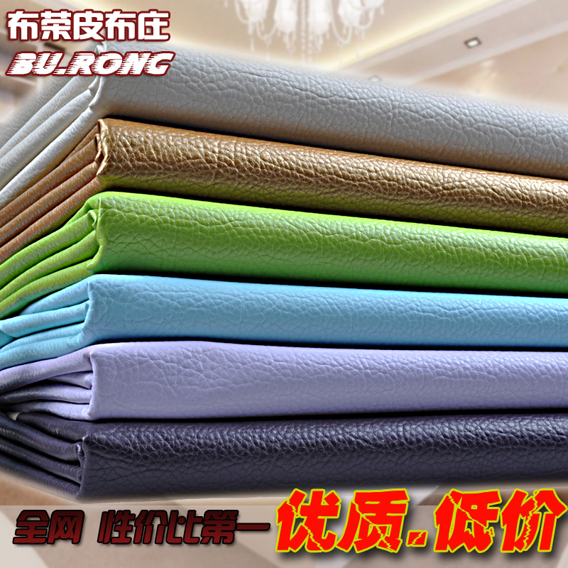 Big Lychee PU leather fabric decorated with leather sofas leather handmade DIY Flexible(China (Mainland))