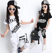 Summer Children Hip Hop Style Clothing Sets Boys Girls Fashion Casual 2pcs Suits T Shirt+Harem Capris Pants Kids Clothes Twinset