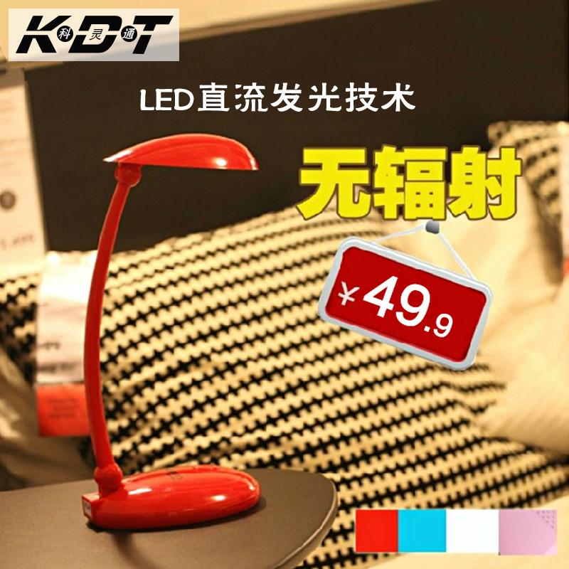 Здесь можно купить  Led eye lamp plug in lamp eye lamp office desk table lamp  Свет и освещение