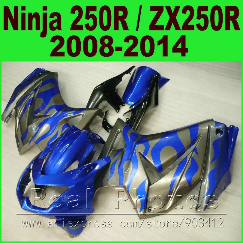 Fit Kawasaki Ninja 250R Fairing kit 2008 2009 2011 2012 2014 moel ZX 250 EX250 08 09 10 11 12 13 14 blue fairings body kits G6V5<br><br>Aliexpress