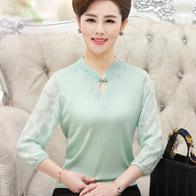 Top Spring and summer plus size sweater women's shirt women fashion chiffon sleeve cashmere sweater thin section(China (Mainland))