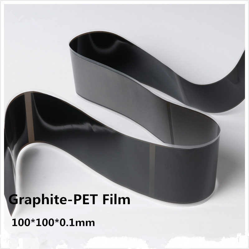 100*100*0.1 мм гибкий лист графита (клей) 2шт, БЕСПЛАТНАЯ ДОСТАВКА