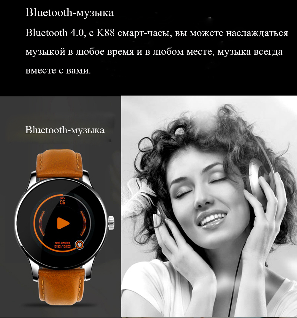 K88H Round Bluetooth Smart Watch Classic Health Metal Smartwatch with Heart Rate Monitor for Android ISO Phone Remote Camera