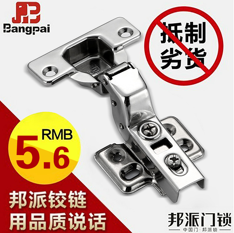 [Factional] Hardware Hinges Stainless Steel Hinge arm bent pipes secretly without cover half full cover cover(China (Mainland))