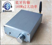 Buy Free DC15-36V TDA7498E ISSC Bluetooth digital power amplifier 160W+160W Class D audio amplifier for $39.90 in AliExpress store