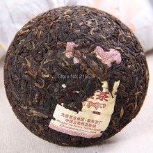 GRANDNESS V93 tea 2015 Yunnan ORIGINAL V93 MengHai Dayi V93 TAETEA Premium Ripe Shu Pu