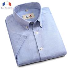 Buy Langmeng 100% cotton social white casual shirts mens dress shirt men fashion 2016 summer top high short sleeve shirt for $15.66 in AliExpress store