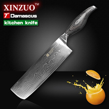"""Buy 7"""" inch chef Kitchen knife 73 Layers VG10 Damascus Steel kitchen knife cook knife color wood stainless handle free for $56.60 in AliExpress store"""