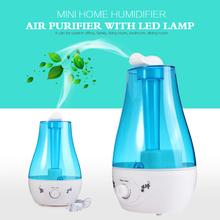 25 Watt Tabletop 3L Wasserflasche Mini Ultraschall-luftbefeuchter Startseite Luftreiniger mit Led-lampe Lufterfrischer Diffusor(China (Mainland))