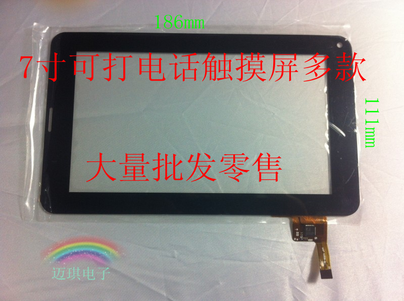 Capacitive touch screen 7 -inch full- Chi A13 can call 7 -inch touch screen new q7 store(China (Mainland))