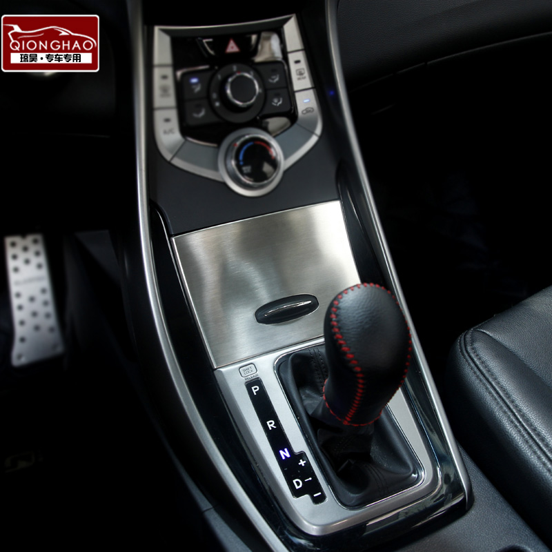 Hyundai Elantra Accessories 2013 Autos Post