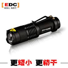 NBYT Mini Flashlight Zoom Focus Q5 LED light long-range Flashlight Outdoor EDC tool stalls(China (Mainland))