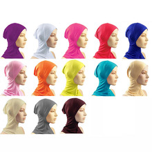 Under Scarf Hat Cap Bone Bonnet Hijab Islamic Head Wear Neck Cover Muslim