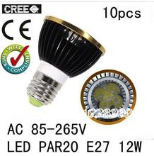 e27 dimmable led bulb promotion