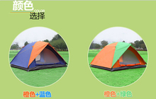 Outdoor camping tent 2 double layer waterproof adhesive camping tent the whole network hot-selling tent(China (Mainland))